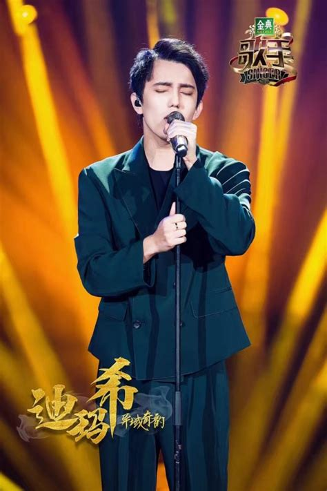 Kazakh Singer Rises to Stardom in China in One Day
